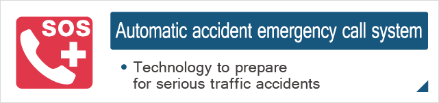 Automatic accident emergency call system Technology to prepare for serious traffic accidents